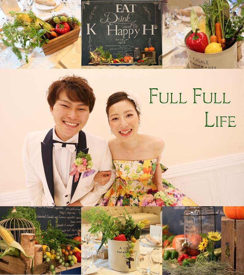 Full Full Life
