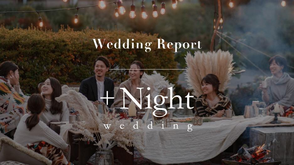 +Night Wedding